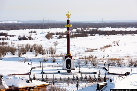 Yakutsk, Russia - the view from above, photo 3