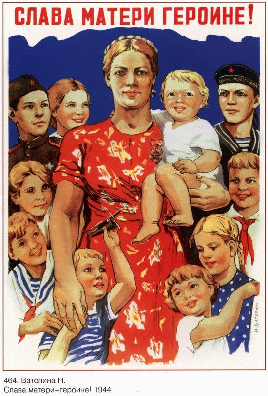 Woman image in Soviet propaganda, poster 13