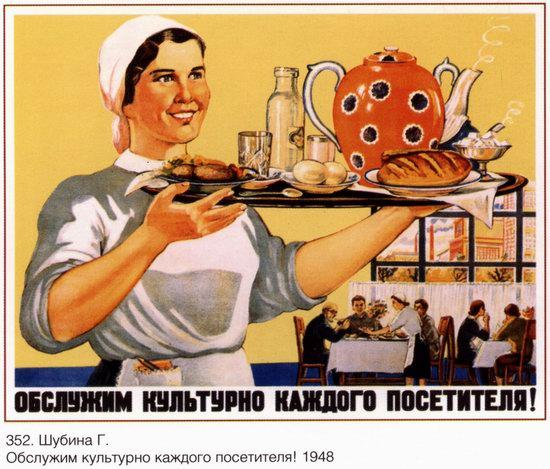Woman image in Soviet propaganda, poster 17