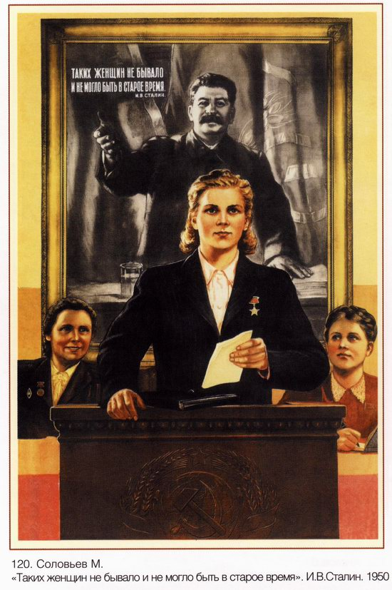 Woman image in Soviet propaganda, poster 19