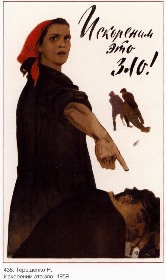 Woman image in Soviet propaganda, poster 25