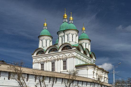Kremlin in Astrakhan, Russia, photo 5