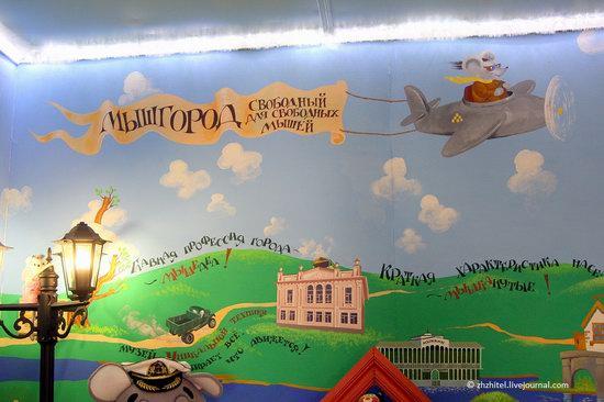 Mouse Museum in Myshkin, Russia, photo 4