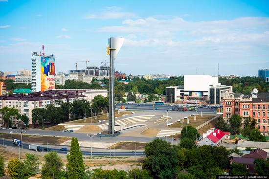 Rostov-on-Don, Russia - the view from above, photo 15