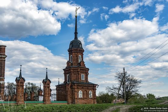 Kremlin in Volokolamsk, Russia, photo 10