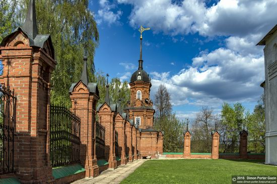 Kremlin in Volokolamsk, Russia, photo 16
