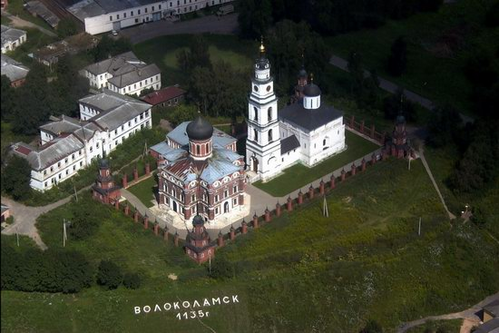 Kremlin in Volokolamsk, Russia, photo 20