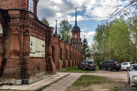 Kremlin in Volokolamsk, Russia, photo 4