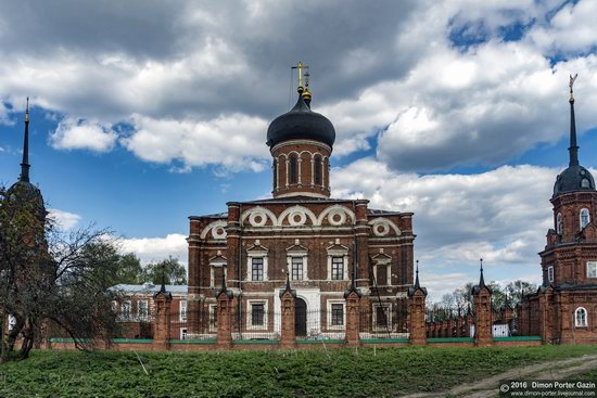 Kremlin in Volokolamsk, Russia, photo 9