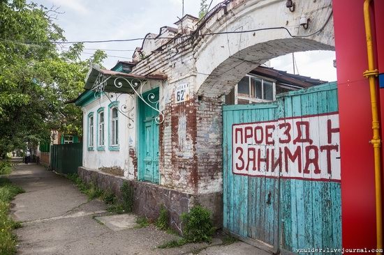 Walking through the streets of Maykop, Russia, photo 26