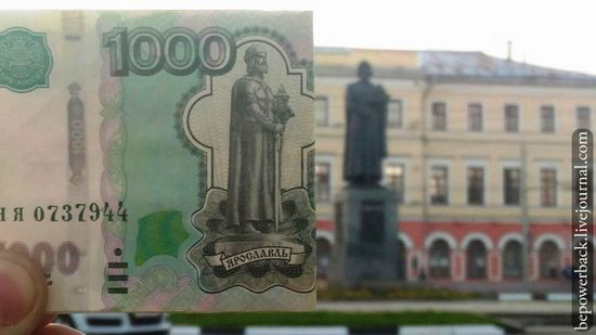 Russian banknotes and the sights depicted on them, photo 10