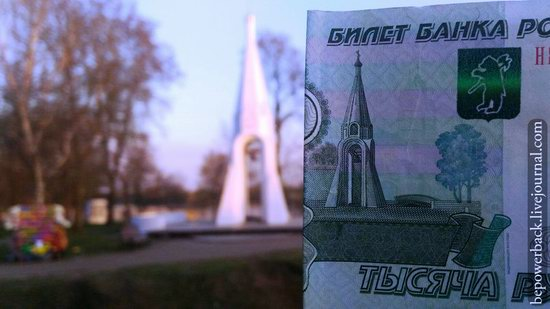 Russian banknotes and the sights depicted on them, photo 11