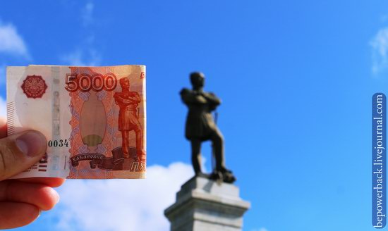 Russian banknotes and the sights depicted on them, photo 12
