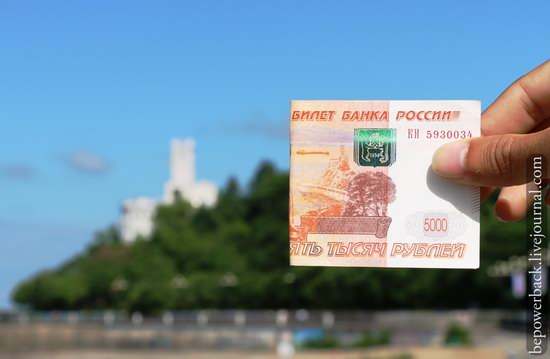 Russian banknotes and the sights depicted on them, photo 13
