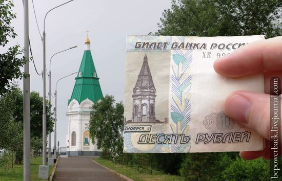 Russian banknotes and the sights depicted on them, photo 2