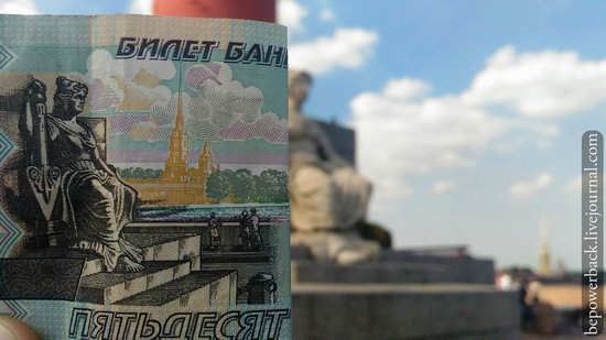 Russian banknotes and the sights depicted on them, photo 4