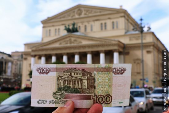 Russian banknotes and the sights depicted on them, photo 6