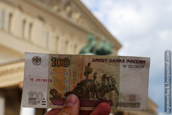 Russian banknotes and the sights depicted on them, photo 7