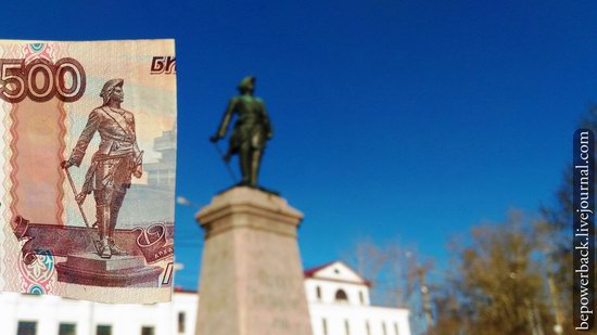 Russian banknotes and the sights depicted on them, photo 8