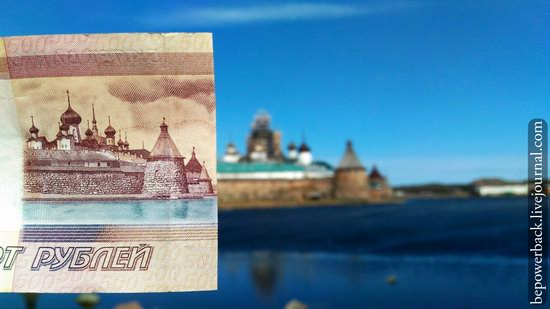 Russian banknotes and the sights depicted on them, photo 9