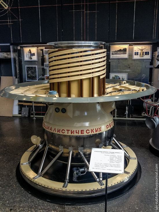 Museum of the History of Cosmonautics in Kaluga, Russia, photo 14