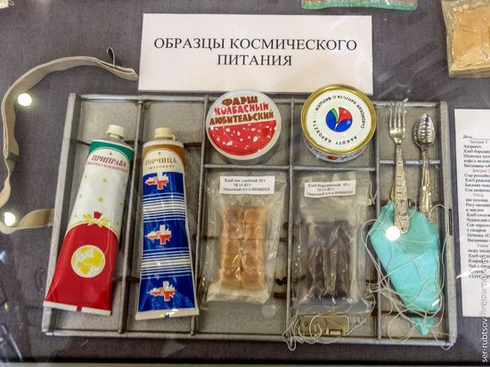 Museum of the History of Cosmonautics in Kaluga, Russia, photo 23