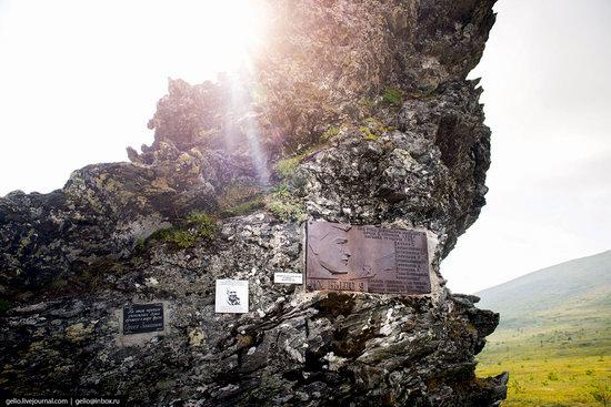 Manpupuner Plateau and Dyatlov Pass, Russia, photo 18