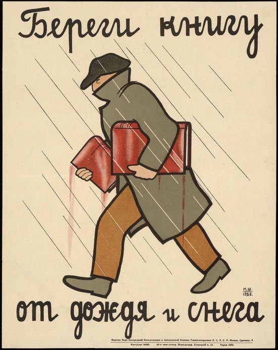 Soviet propaganda - educating readers in 1926-1929, poster 1