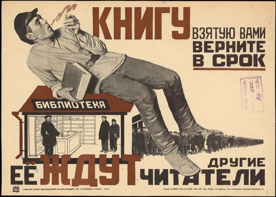 Soviet propaganda - educating readers in 1926-1929, poster 10