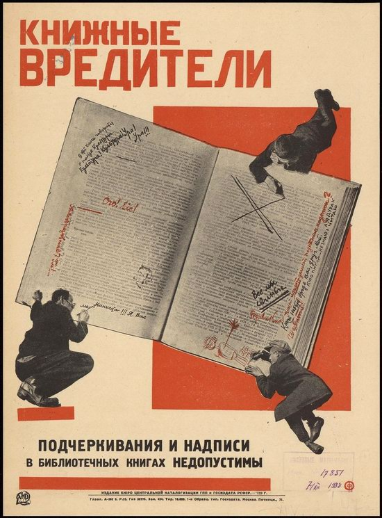 Soviet propaganda - educating readers in 1926-1929, poster 11