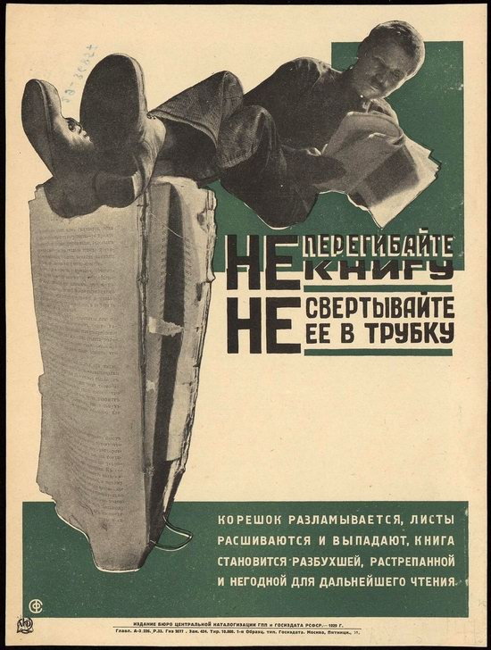 Soviet propaganda - educating readers in 1926-1929, poster 12
