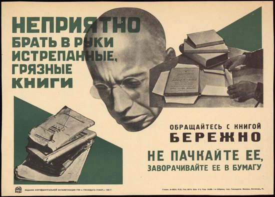 Soviet propaganda - educating readers in 1926-1929, poster 13