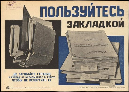Soviet propaganda - educating readers in 1926-1929, poster 14