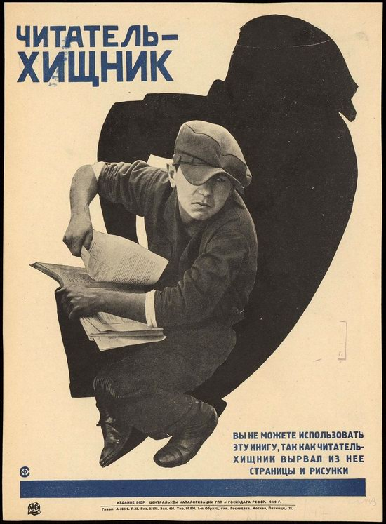 Soviet propaganda - educating readers in 1926-1929, poster 16