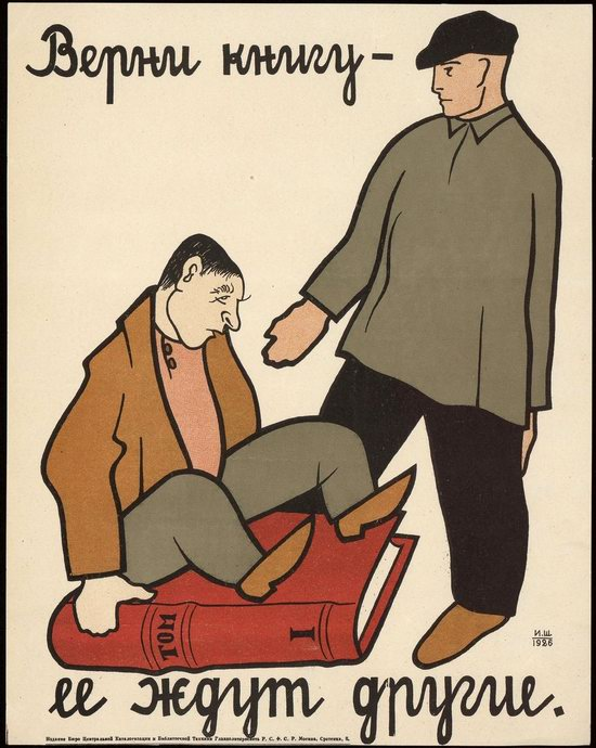 Soviet propaganda - educating readers in 1926-1929, poster 2