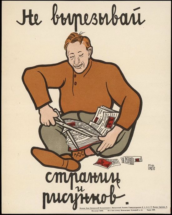 Soviet propaganda - educating readers in 1926-1929, poster 5