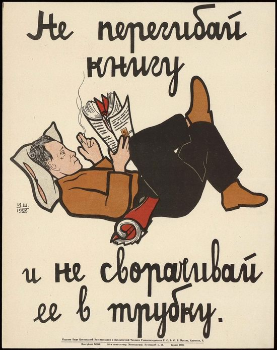 Soviet propaganda - educating readers in 1926-1929, poster 6
