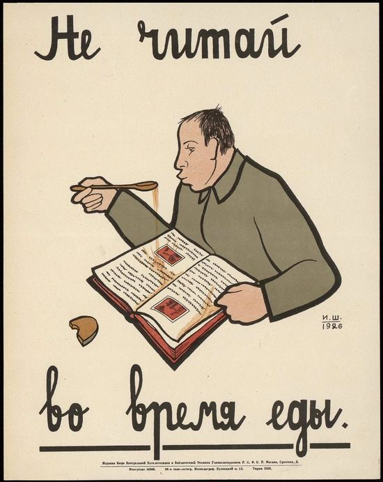 Soviet propaganda - educating readers in 1926-1929, poster 7