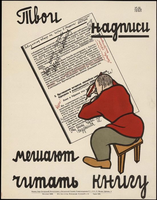 Soviet propaganda - educating readers in 1926-1929, poster 8