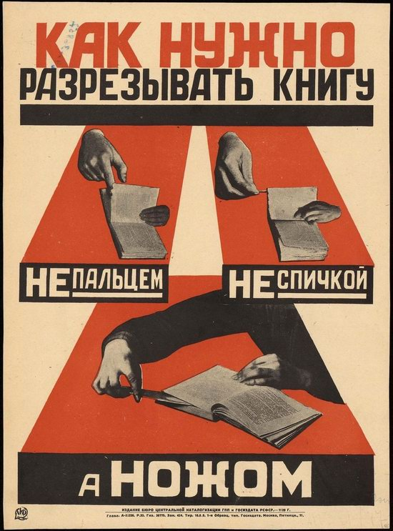 Soviet propaganda - educating readers in 1926-1929, poster 9