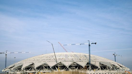 Cosmos Arena stadium in Samara, Russia, photo 1