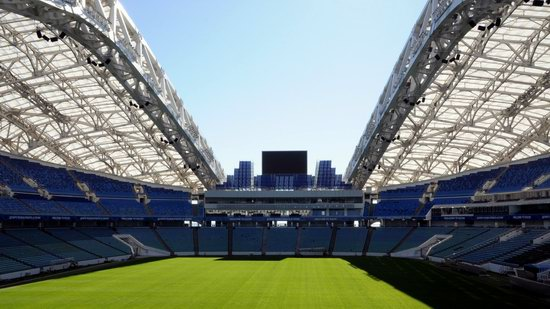 Fisht Stadium in Sochi, Russia, photo 2