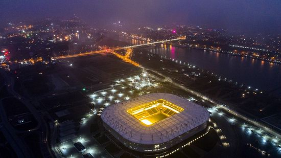 Rostov Arena stadium in Rostov-on-Don, Russia, photo 1