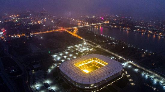 Rostov Arena stadium in Rostov-on-Don, Russia, photo 1