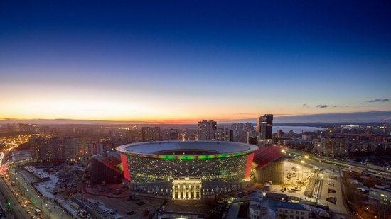Ekaterinburg Arena stadium in Ekaterinburg, Russia, photo 1