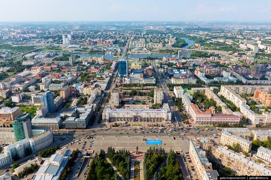 Chelyabinsk, Russia - the view from above, photo 1