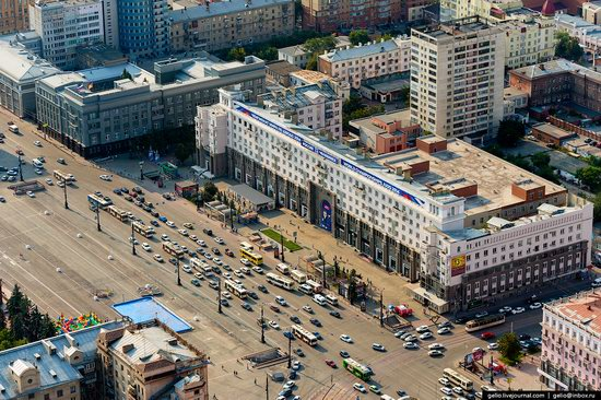 Chelyabinsk, Russia - the view from above, photo 5