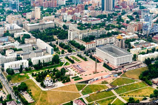 Samara, Russia - the view from above, photo 1