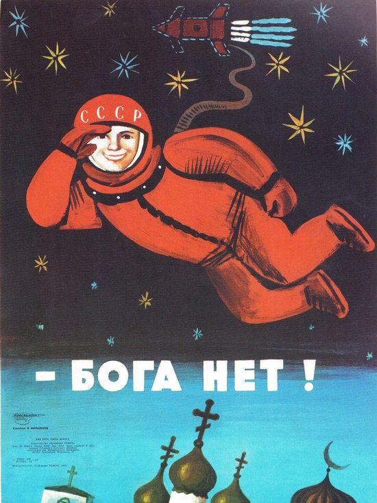 Soviet anti-religious propaganda, poster 1