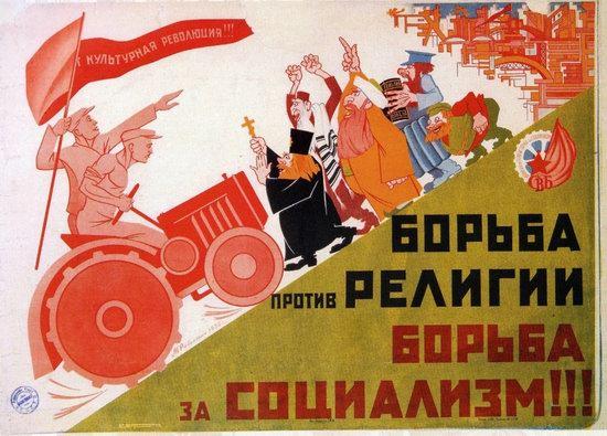 Soviet anti-religious propaganda, poster 10